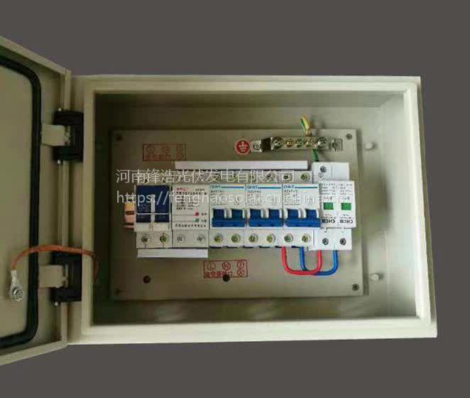 河南安阳光伏并网箱配电箱交流汇流箱5KW8KW10KW15KW20KW25KW