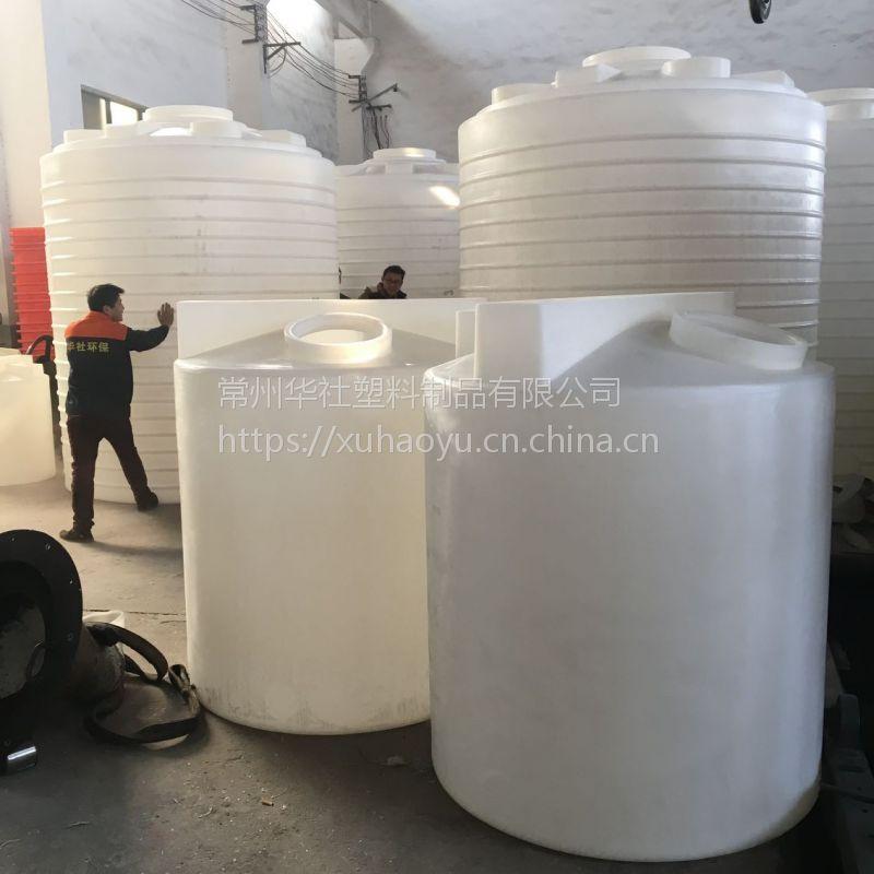 厂家供应圆形尖底加药箱 可配电机塑料搅拌罐