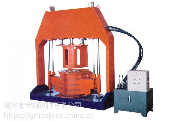 宝翔机械 U型槽设备 供应