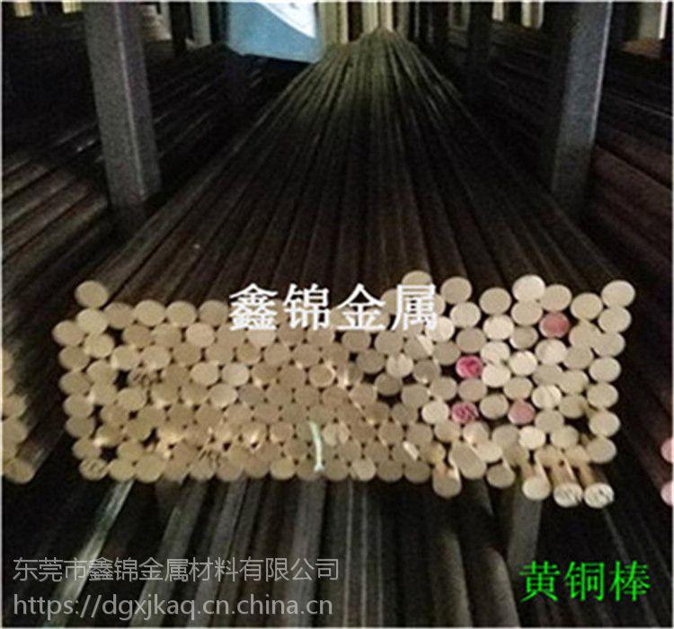 C36000铅黄铜 纯铜 红铜棒 铜板 紫铜棒 铍铜 铜合金材质耐高温性能