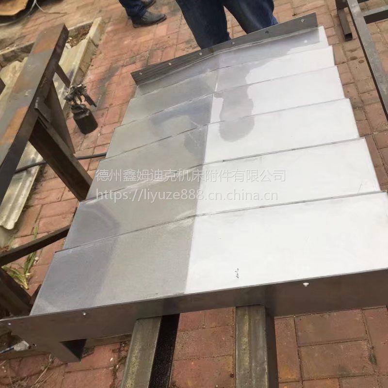 昆明机床xk2420镗铣床钢板防护罩
