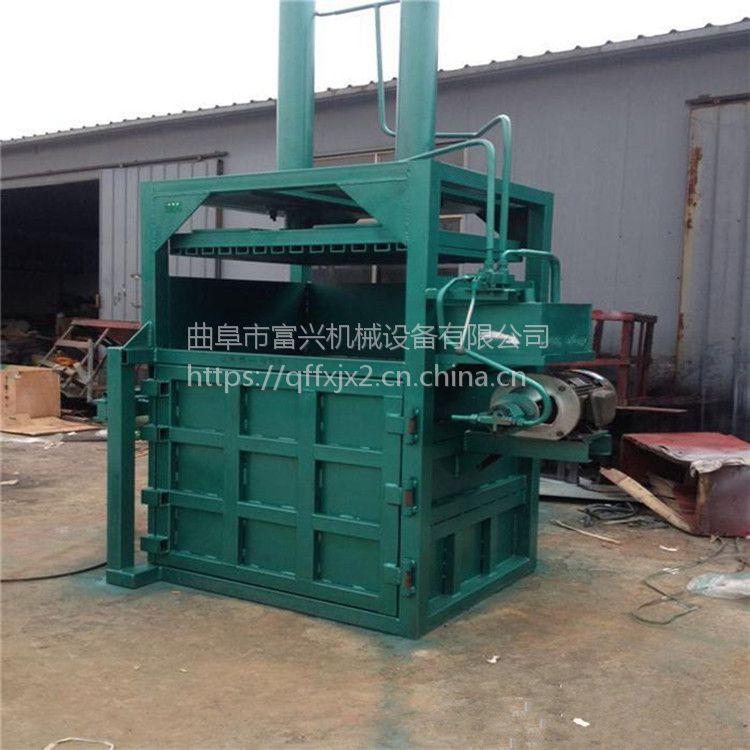 80吨双缸油漆桶压块机 废旧铝丝打块机 富兴定做自动推包废纸液压打包机