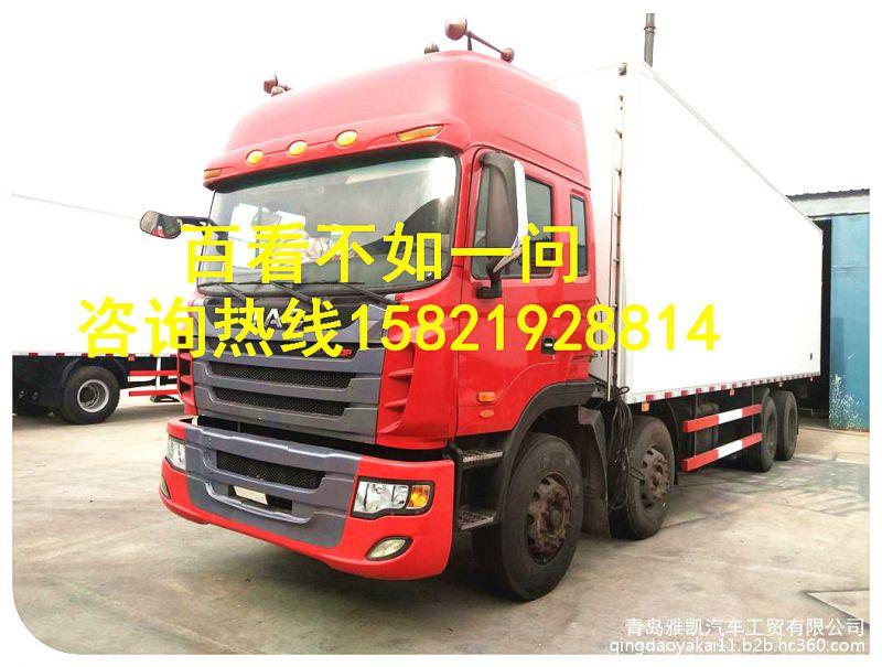 http://himg.china.cn/0/4_89_235308_800_605.jpg