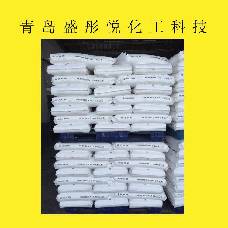 硬脂酸锌|威海硬脂酸锌|威海硬脂酸锌厂家|青岛盛彤悦化工科技有限公司