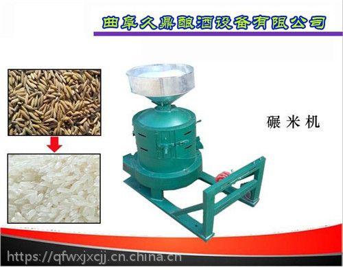 河南稻谷脱壳机碾米机磨面机玉米小麦去皮碾米机