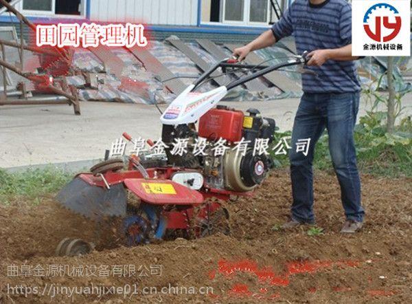 土地微耕田园管理机 农用小型田园管理机