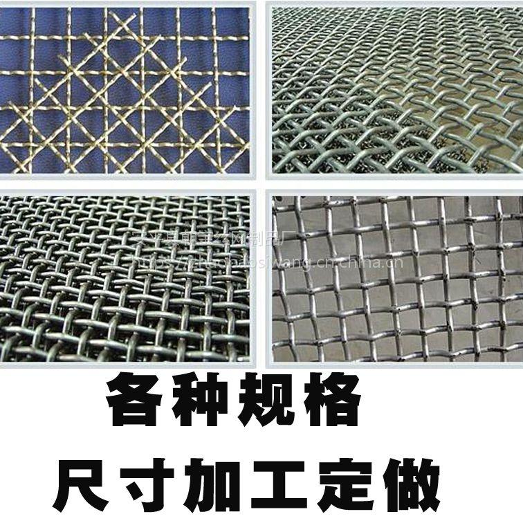 安平专业定做黑钢轧花网 矿筛钢丝网 养猪网多少钱