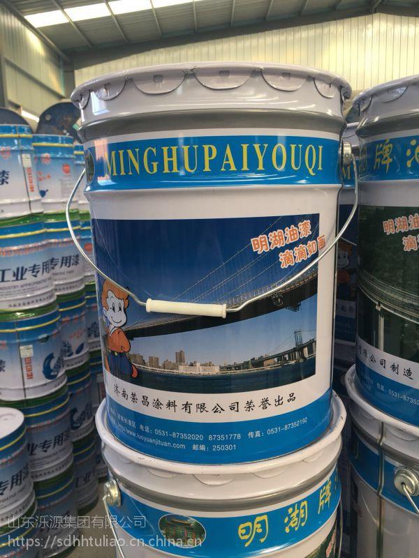 明湖牌长效聚碳酸脂底面合一防腐防锈漆厂家