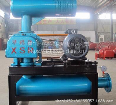 污水处理风机 电镀污水处理泵 造纸厂曝气机|华福兴三叶罗茨鼓风机