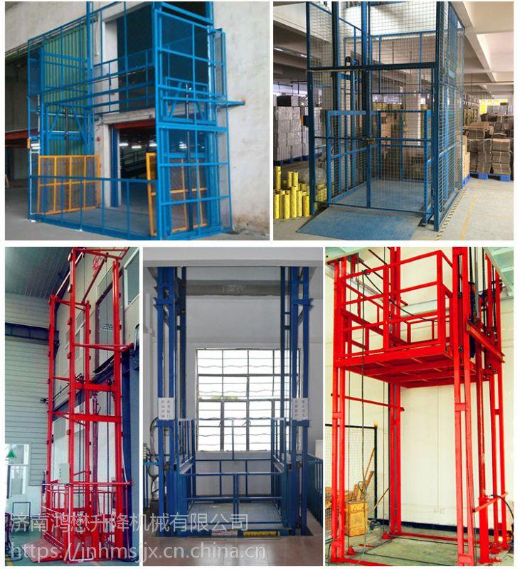 供应鸿懋牌导轨式SJG2-4型号2吨升降货梯