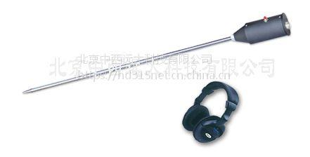 中西 电子听漏棒 型号:YJ01-JT-TLD 库号:M22489