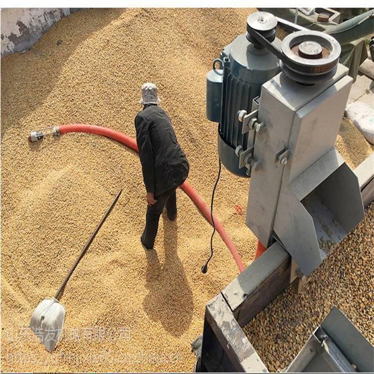 跟着上粮抽粮机 玉米大豆装袋吸粮机 小型移动单驱吸粮机