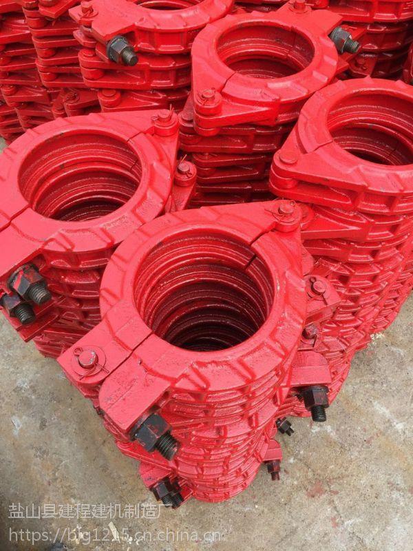 高压泵管卡子 砂浆泵管卡 125A管卡 混凝土泵管卡子 拖泵管卡子 混凝土天泵管卡 快速管卡