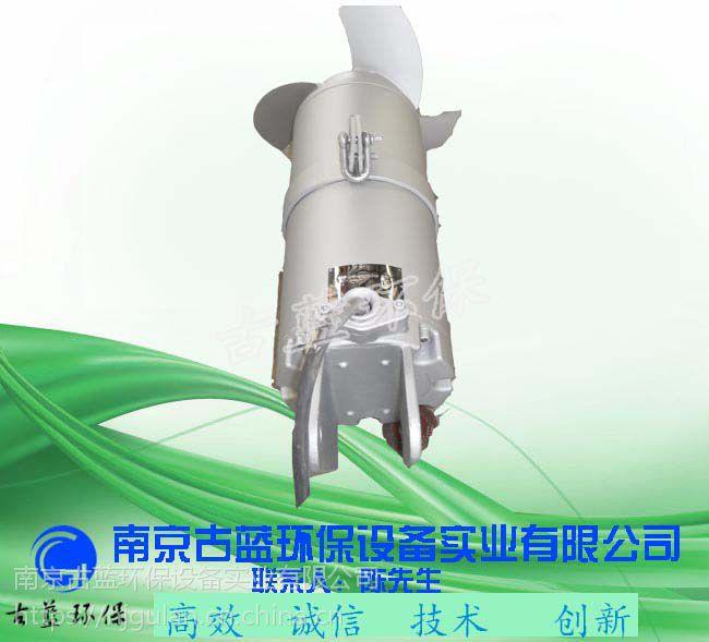QJB2.5/8-400/3-740冲压式潜水搅拌机 新型叶轮式水下混合搅拌