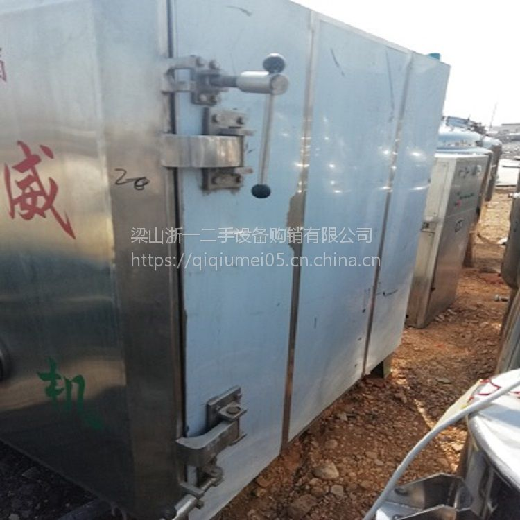 长期供应二手真空干燥箱 连续低温式真空干燥箱 对流式