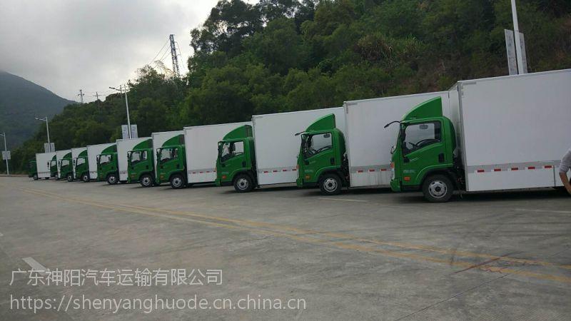 惠州市租车公司-大运比克新能源箱式货车出租