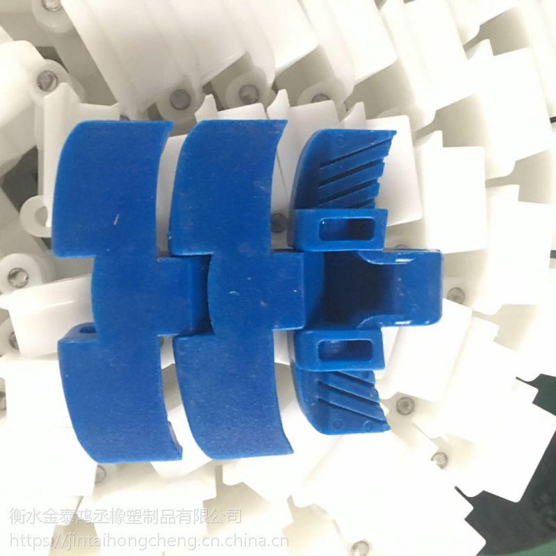 防腐塑料链板@平原防腐塑料链板@防腐塑料链板生产厂家推荐