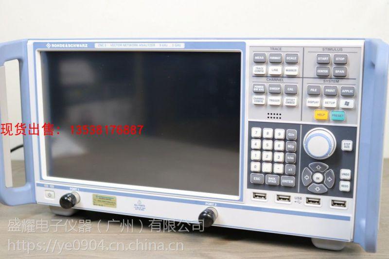 租售、回收R&S罗德与施瓦茨 ZNC3/ZNC8矢量网络分析仪