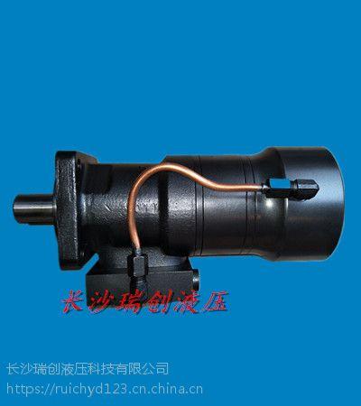 长沙瑞创供应替换ME系列液压马达ME100 ME150 ME175带制动器液压马达