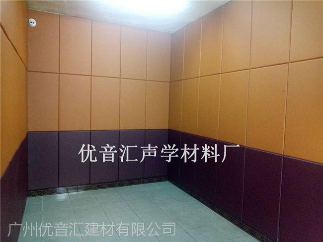 肇源县安全检查室吸音阻燃布艺软包
