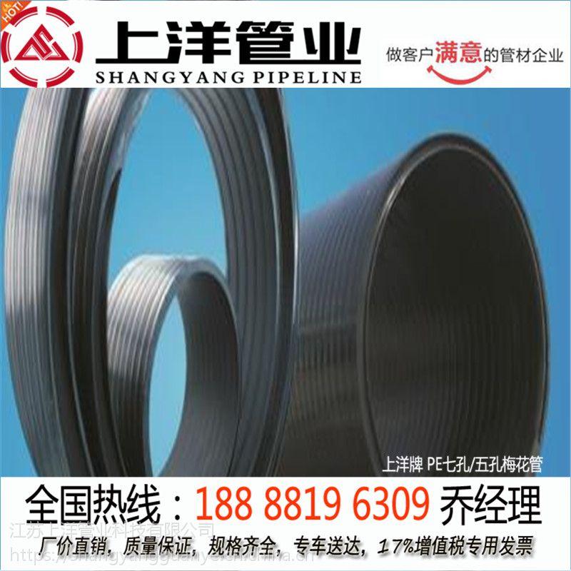 上海上洋牌hdpe埋地双平壁钢塑复合缠绕排水管300厂家直供