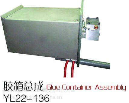 2DN644AA10 745302708001BM257供墨计量泵总成
