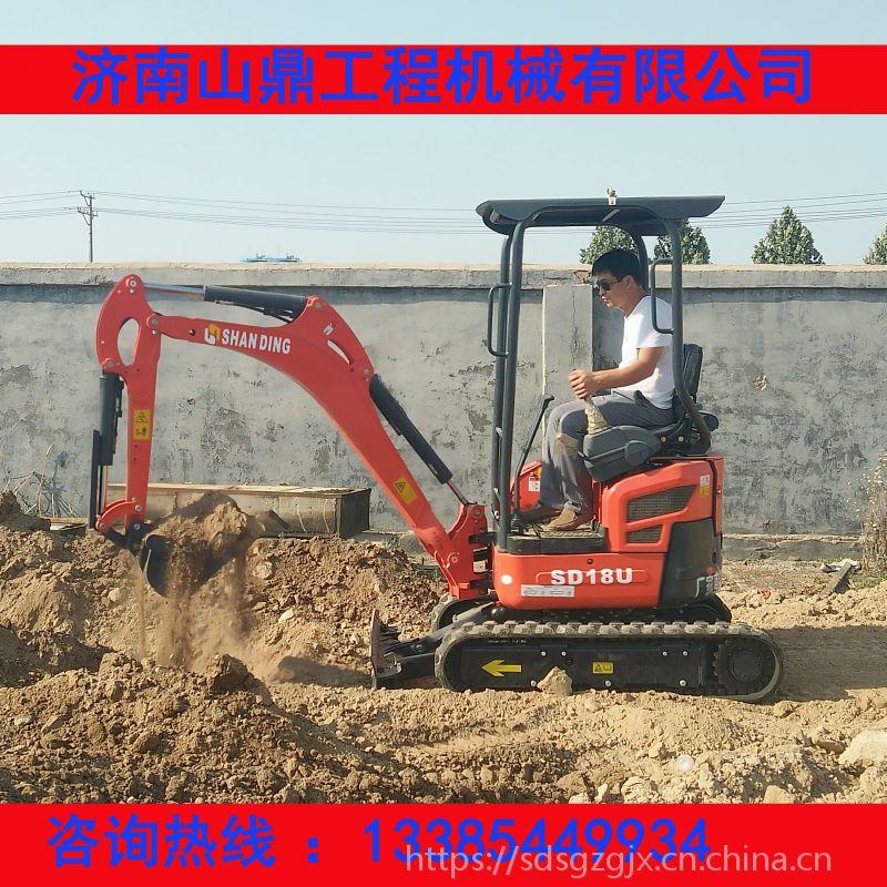 北京市哪里有卖挖掘机的 【山鼎微型挖掘机价位】
