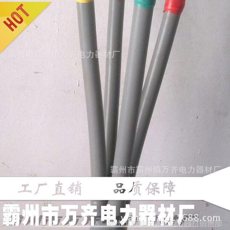 JLS-1/5.2 电力电缆冷缩电缆头 1kv 5芯冷缩电缆终端头