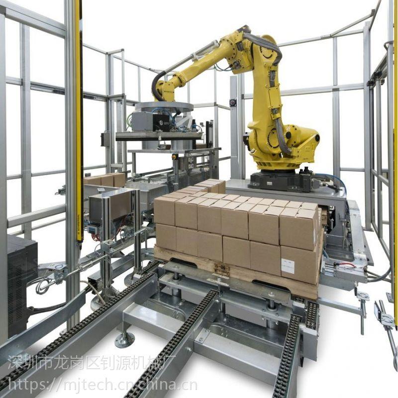 六轴搬运码垛工业关节机器人