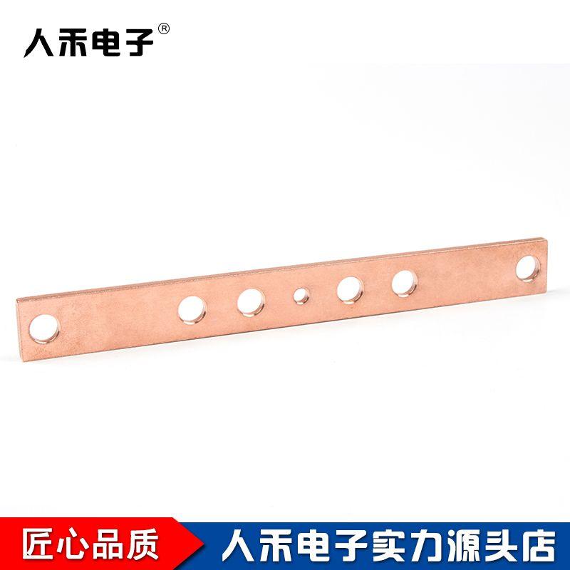 RHI 动力配电柜电路电流输送定制打孔铜汇流排。