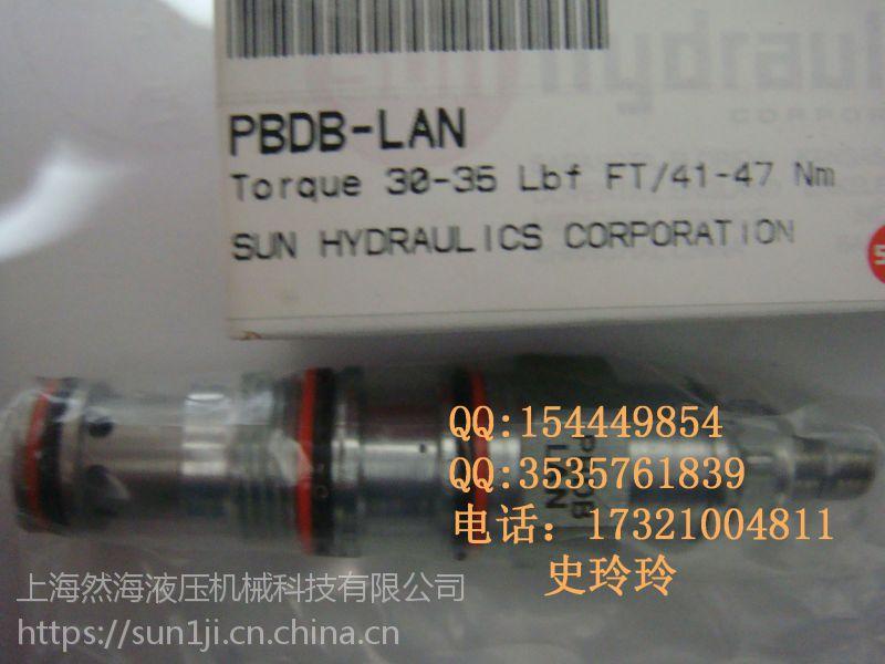 流量95L/min 插孔 T-2A 安装扭矩 60-70