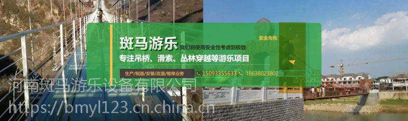 湖南水上趣桥制造厂家 景区拓展训练设备造价
