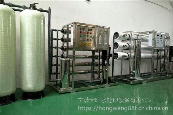1.5吨每小时纯净水设备,宏旺厂家直销