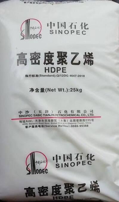 天津中沙低压聚乙烯5502小中空