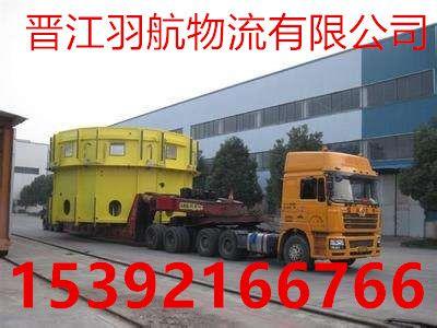 http://himg.china.cn/0/4_8_237930_400_300.jpg