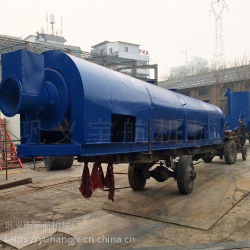 宇航新型环保木屑炭化炉YH设备升级提高了炭化效率