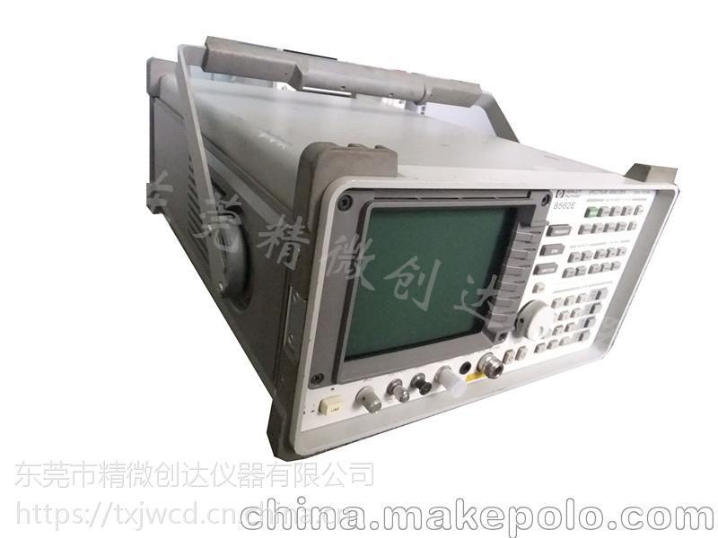 精微创达-频谱分析仪-惠普-HP-8562E