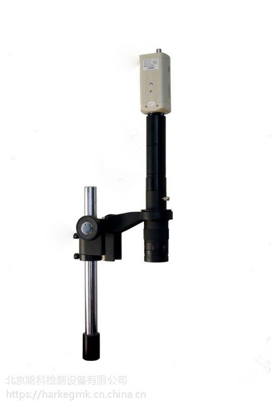 在线视频磨刀显微镜