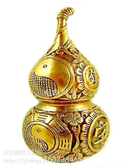 铜葫芦雕塑 摆件铜雕塑 铜葫芦雕塑厂家 优质摆件铜葫芦雕塑价格