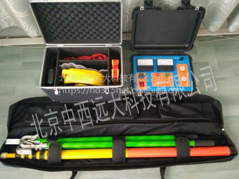 中西 架空线接地故障定位仪 型号:ZB13-JX-1000库号:M22839