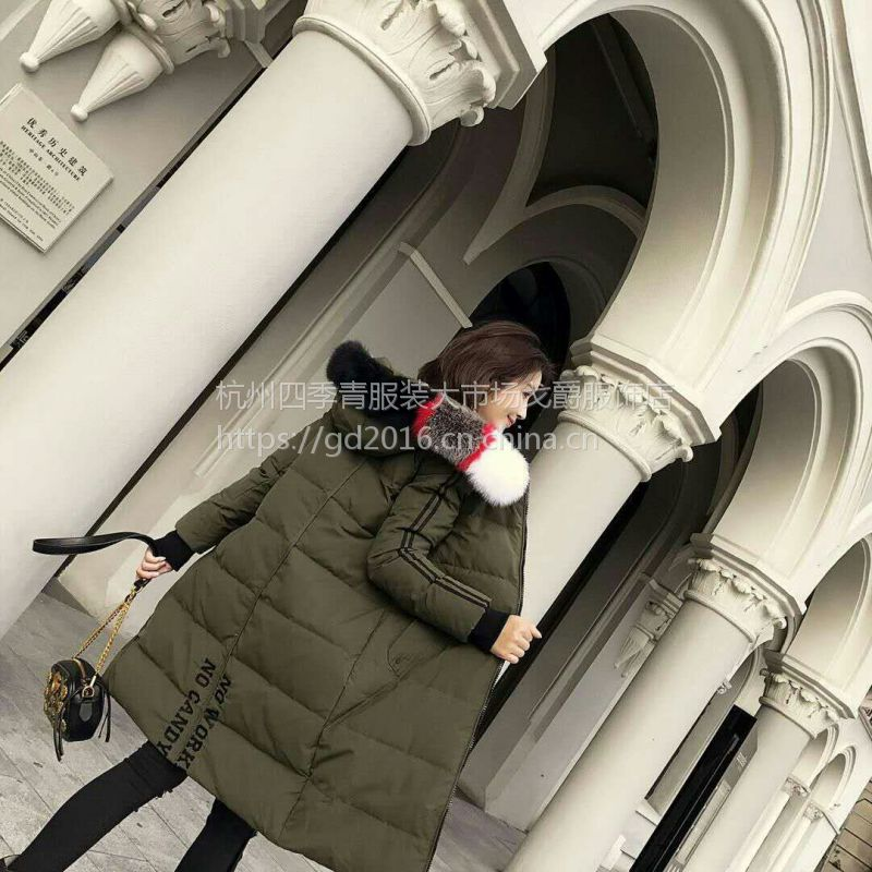 一线品牌女装雪罗拉2017冬款羽绒服视频看货品牌尾货折扣批发
