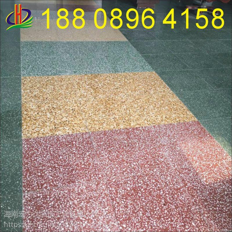 彩色水磨石,地坪水磨石,金钻磨石,海南宏力达厂家直销