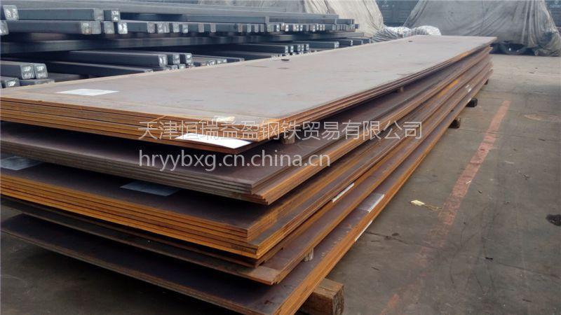 优质JIS G3101日标SS540钢板 宝钢牌结构用轧制钢板材质大全