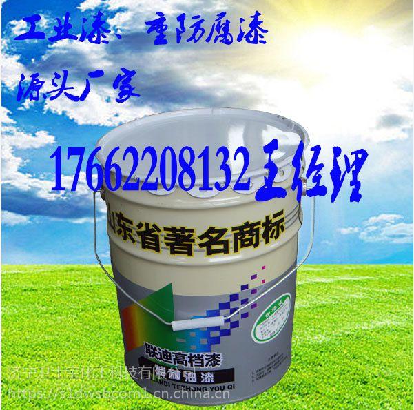 河北氯磺化聚乙烯防腐涂料行情价格