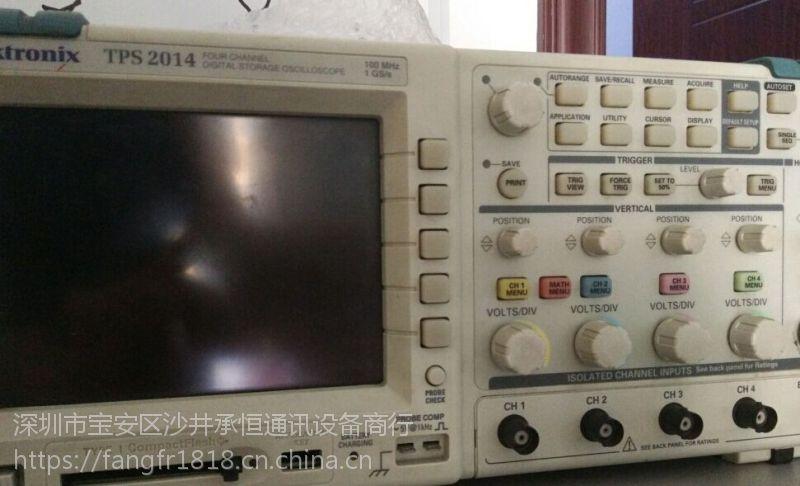 泰克隔离通道4示波器TPS2014双11特价