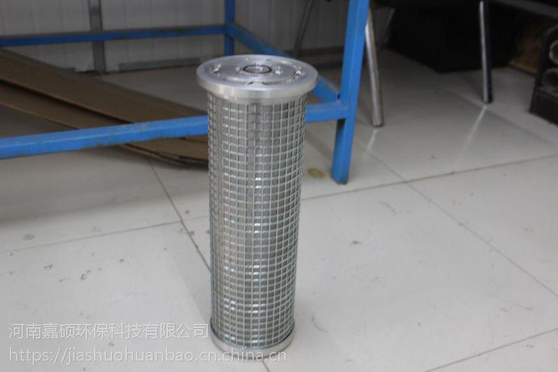 PQX1-150×10Q2电厂滤芯,嘉硕环保厂家供应液压过滤器滤芯