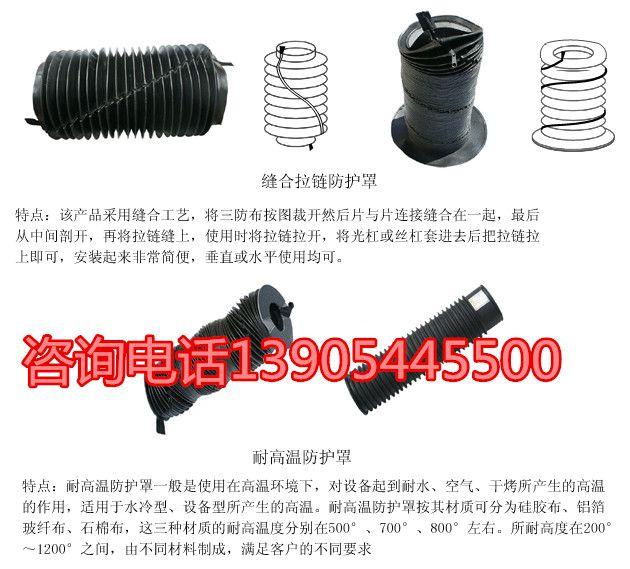 http://himg.china.cn/0/4_900_232718_630_569.jpg
