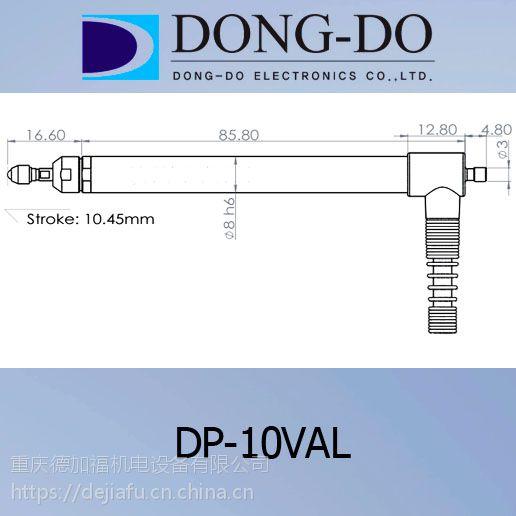 DONG-DO 东渡 位移传感器 价格低 DP-10VAL