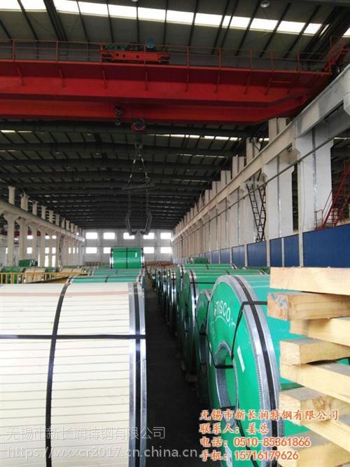 P265GH钢板|灌云钢板|无锡新长润特钢(在线咨询)