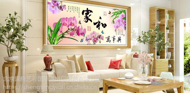 北京盛腾艺彩钻石画手工装饰型产品